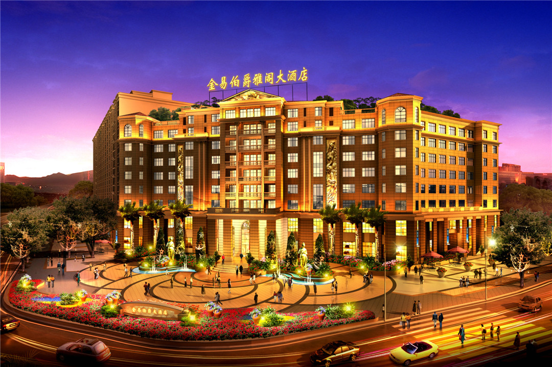 重庆金易雅阁大酒店