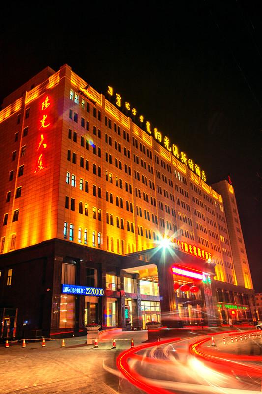 达拉特阳光澳斯特酒店