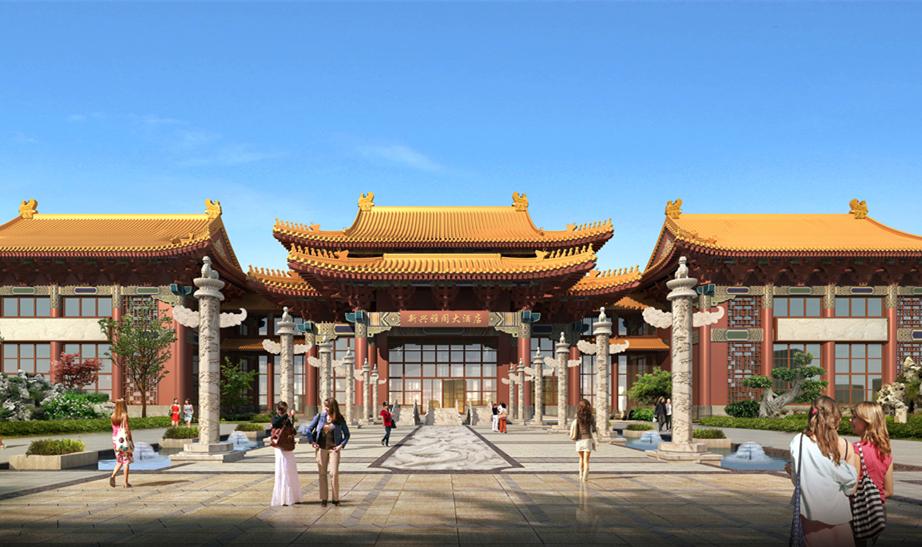Argyle Grand Hotel Baicheng