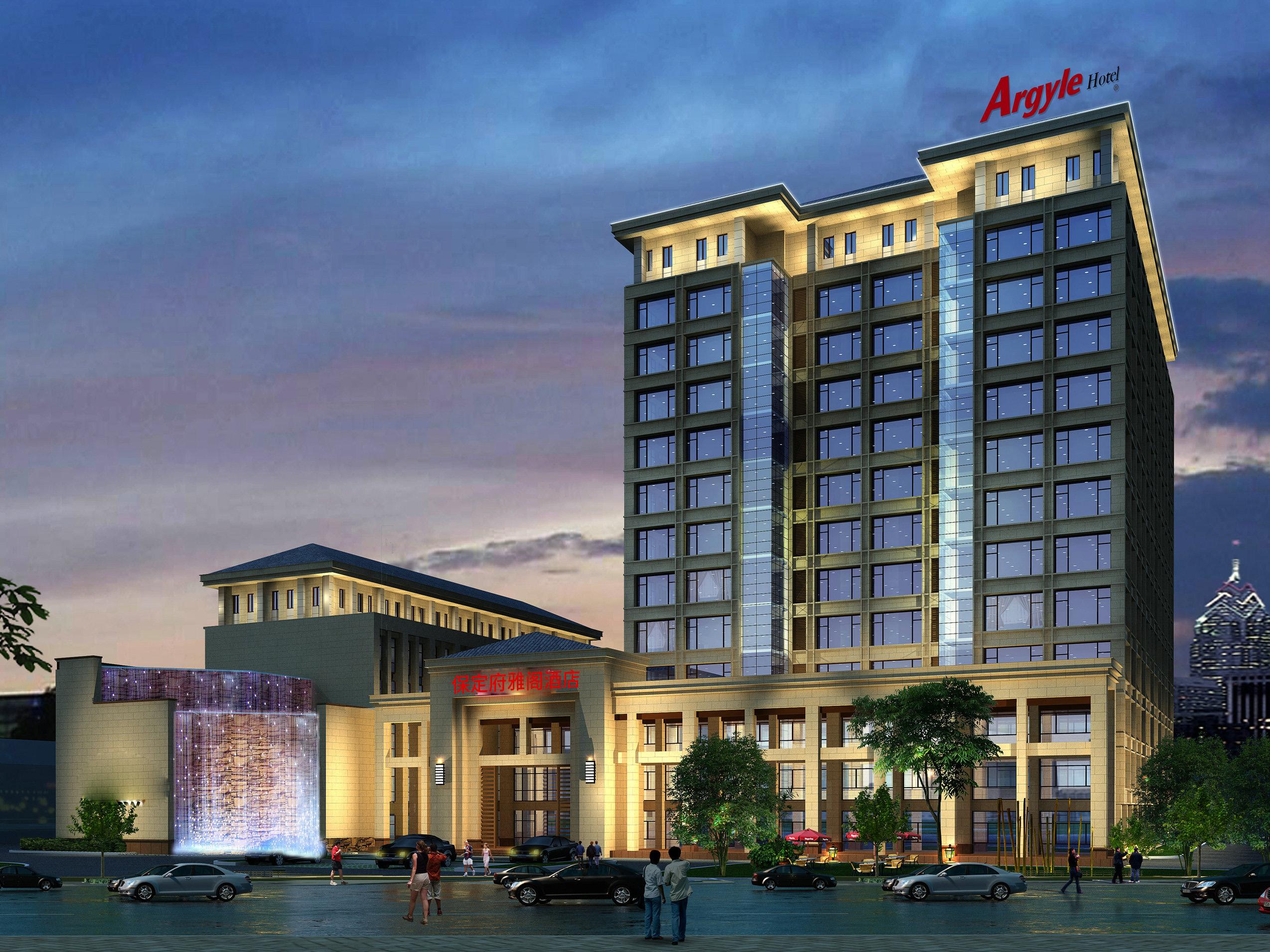 Argyle Hotel Baoding