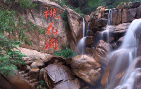花果山风景区是国家级重点风景名胜区,国家aaaa级旅游区,全国文明