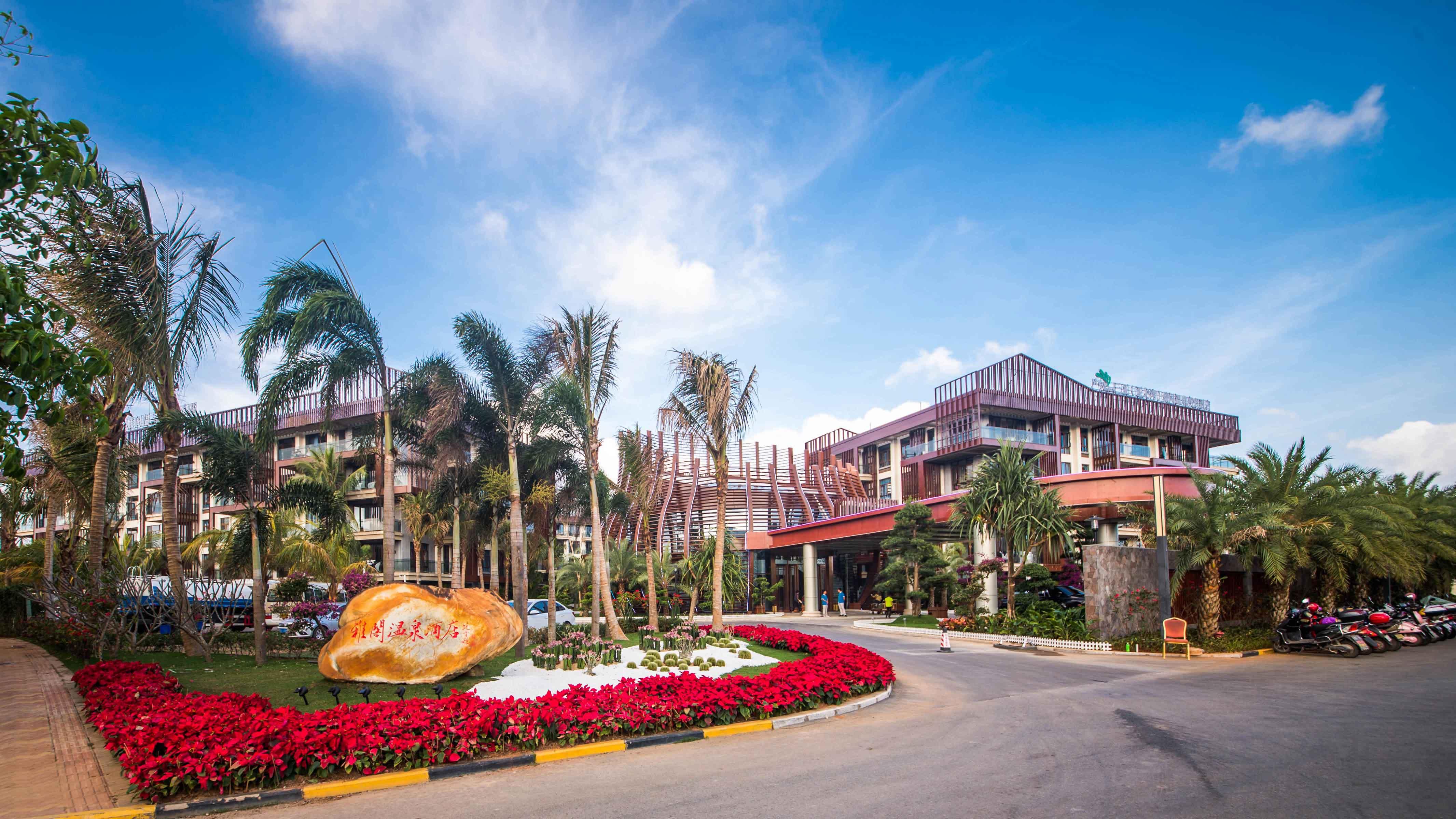 Argyle Resort Sanya