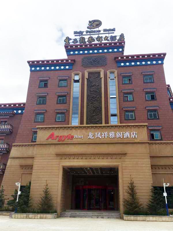 Argyle Hotel Shangri-la