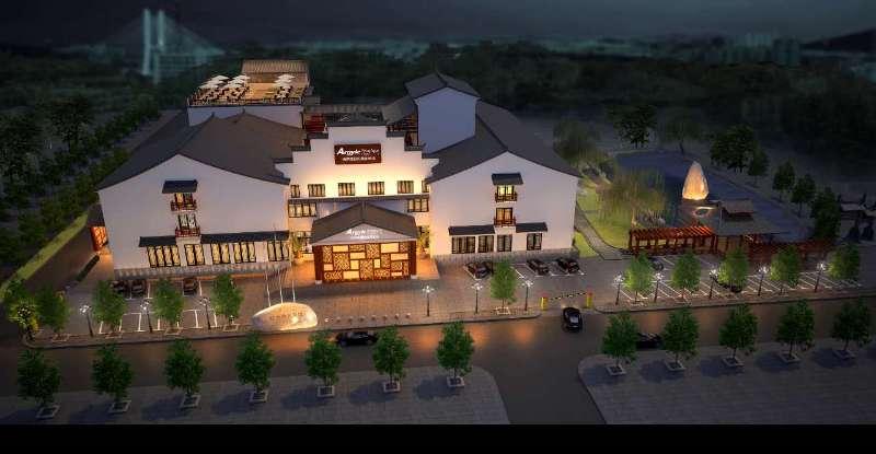 Argyle Boutique Hotel Huzhou