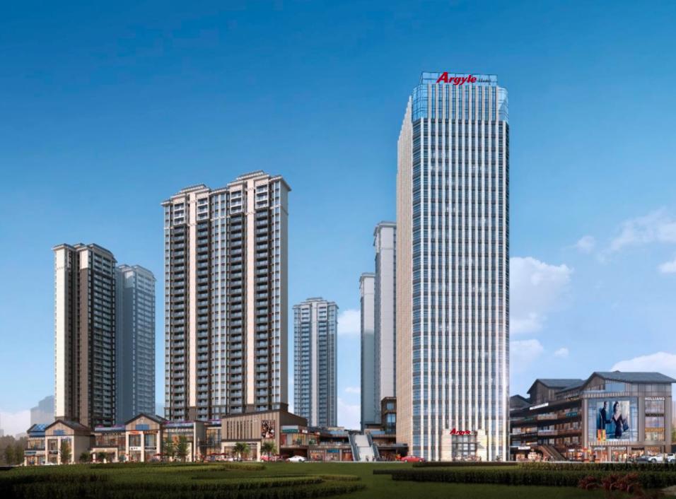 Argyle Hotel Zunyi Zhongyong