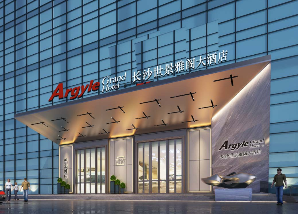 Argyle Grand Hotel Changsha