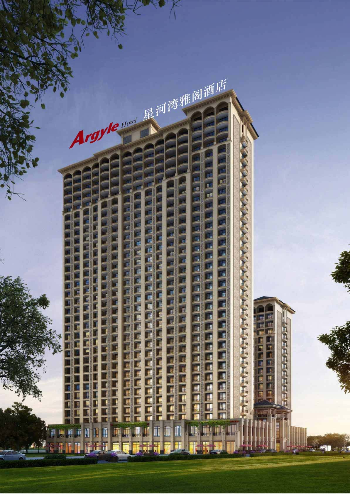 Argyle Hotel Guan
