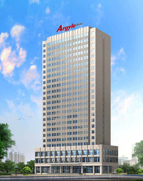 Argyle Hotel Tianjin Wanfa