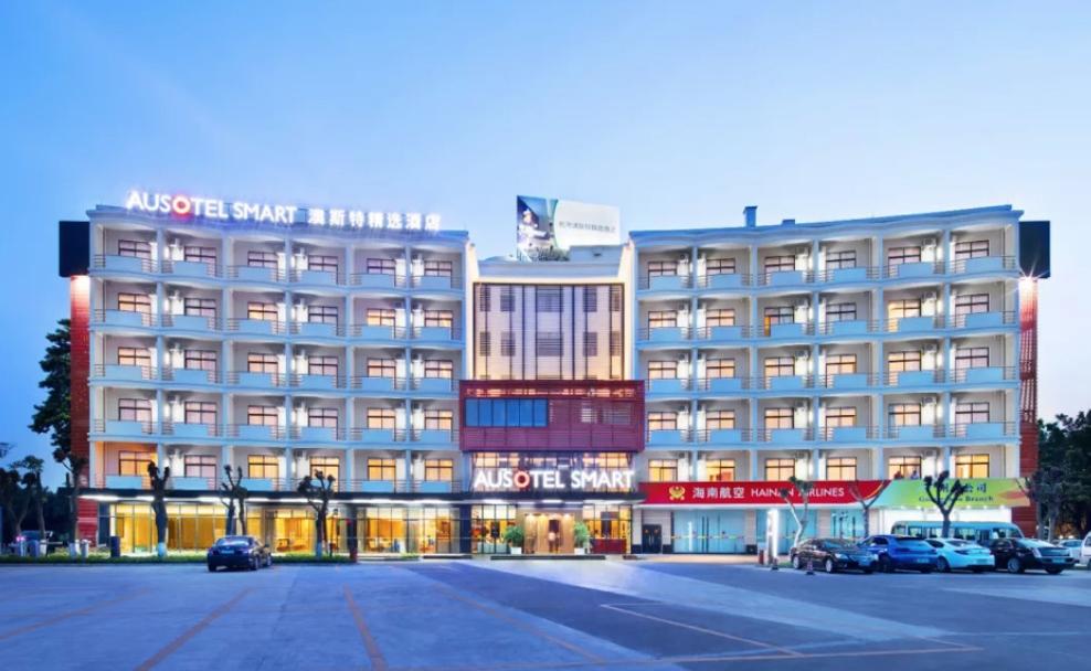 广州白云机场航湾澳斯特精选酒店