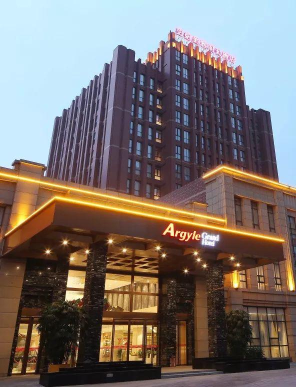年末团拜宴,火热预定中......@四川成都艾克美雅阁大酒店