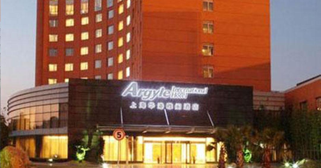 上海华港雅阁酒店