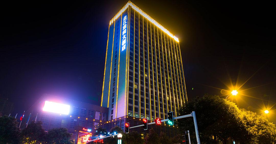 六盘水盘江雅阁大酒店
