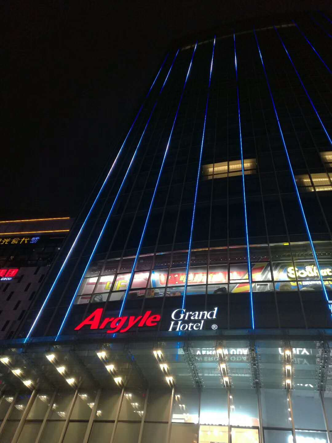Argyle Grand Hotel Guomao