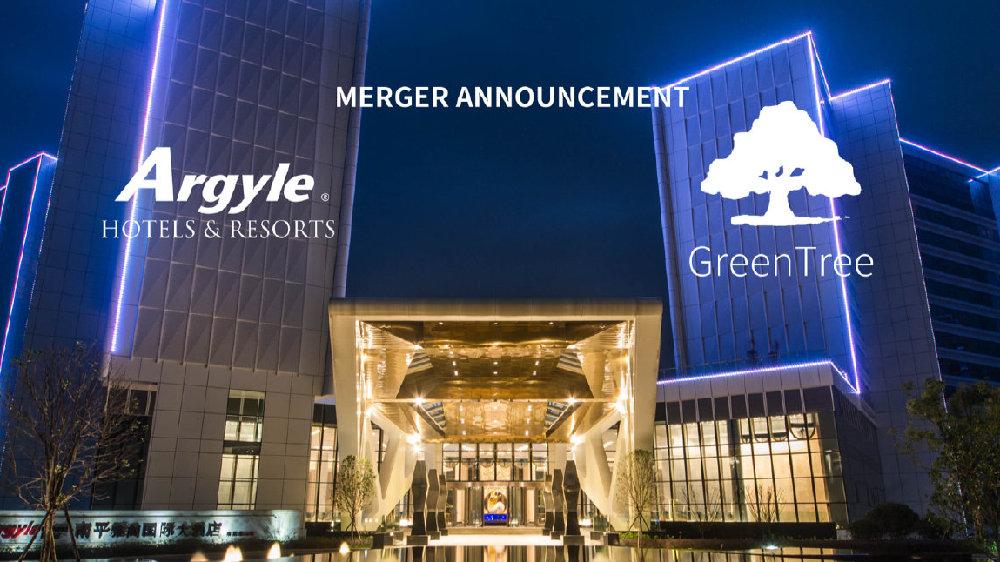 雅阁酒店集团与格林酒店集团达成战略合作