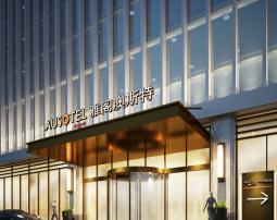 2019年中高档酒店投资前瞻 高溢价品牌雅阁澳斯特成为黑马