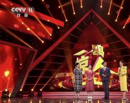 上海华港雅阁酒店员工受邀参加央视《一鸣惊人》节目