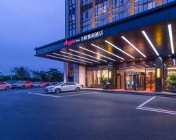 广州南沙古格雅阁酒店、广州南沙古格雅阁公寓盛大开业