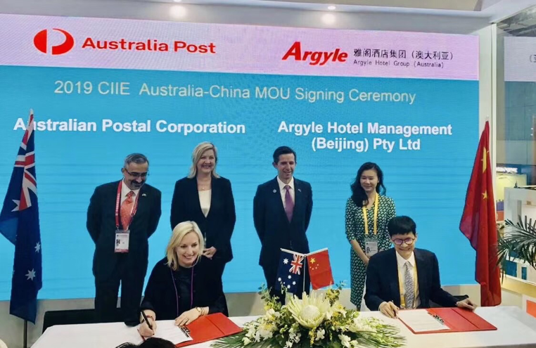 ARGYLE HOTEL GROUP EXPANDS ACCESS TO AUSTRALIAN GOODS AT CHINA INTERNATIONAL IMP