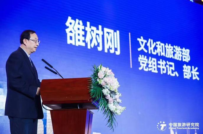 雅阁酒店集团受邀参加2019中国旅游集团发展论坛,共话旅游