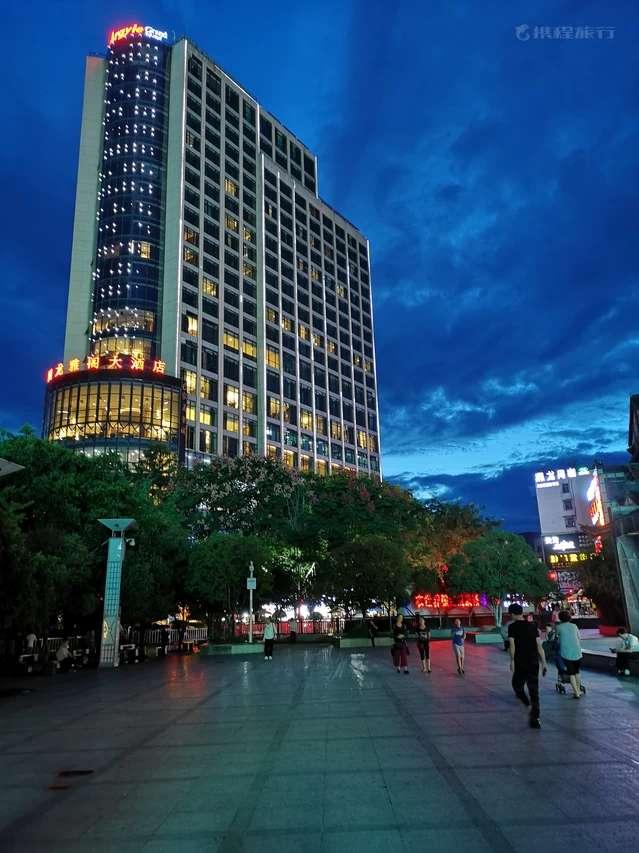 兴义国龙雅阁大酒店