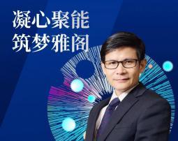 金融服务赋能雅阁酒店品牌发展论坛
