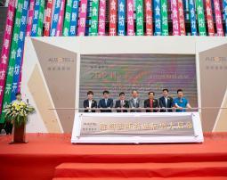 海滨之城,扬帆起航   雅阁酒店天津新项目璀璨亮相