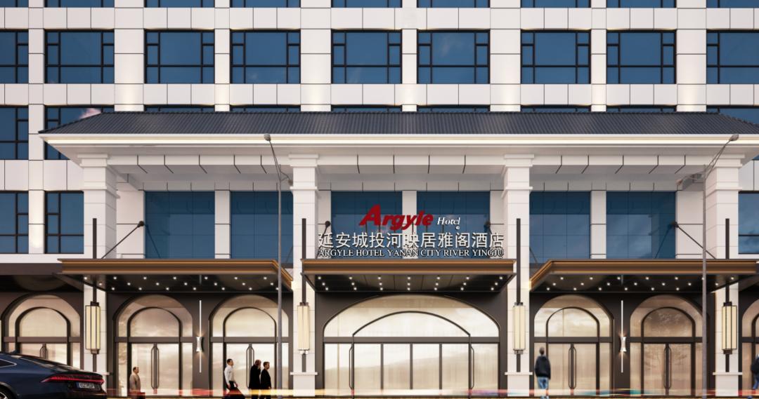 Argyle Hotel Heyingju Mulan Yan'an Shanxi