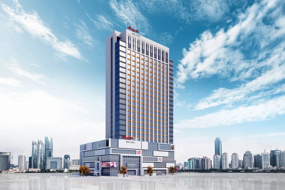 Argyle Grand Hotel Xueyuanfang Yan'an Shanxi